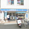 1K Apartment to Rent in Chofu-shi Convenience Store