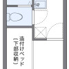 1K Apartment to Rent in Maizuru-shi Floorplan