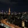 2LDK マンション 渋谷区 View / Scenery