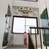 Whole Building Apartment to Buy in Osaka-shi Yodogawa-ku Interior