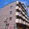 1K Apartment to Rent in Sagamihara-shi Minami-ku Exterior