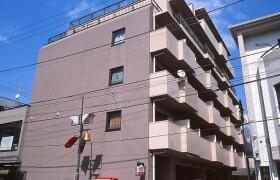 相模原市南区東林間-1K公寓大厦