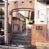 1R Apartment to Rent in Yokohama-shi Midori-ku Building Entrance