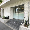 1DK Apartment to Buy in Setagaya-ku Entrance Hall