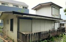 4LDK {building type} in Hino - Yokohama-shi Konan-ku