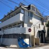 Whole Building Apartment to Buy in Yokohama-shi Minami-ku Interior