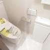 3LDK House to Buy in Shibuya-ku Toilet