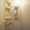 1R Apartment to Rent in Itabashi-ku Bathroom