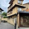Whole Building Hotel/Ryokan to Buy in Kyoto-shi Higashiyama-ku Exterior
