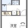 1K Apartment to Rent in Kunitachi-shi Floorplan