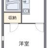 1K Apartment to Rent in Kyoto-shi Yamashina-ku Floorplan
