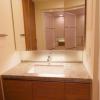 2LDK Apartment to Buy in Koto-ku Washroom