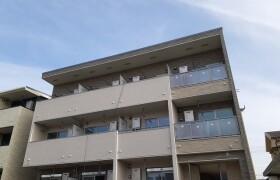 1K Apartment in Takahamadai - Hiratsuka-shi