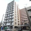 1R Apartment to Buy in Kurume-shi Interior