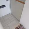 3LDK Apartment to Buy in Tondabayashi-shi Entrance