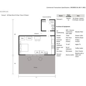 1R Mansion in Saneicho - Shinjuku-ku Floorplan
