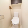 3LDK Apartment to Buy in Sagamihara-shi Minami-ku Toilet