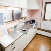 Shared Guesthouse to Rent in Shinjuku-ku Kitchen