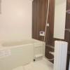 1LDK Apartment to Buy in Suginami-ku Bathroom