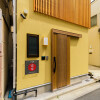 2DK House to Rent in Taito-ku Exterior