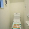3LDK House to Buy in Nagoya-shi Nakamura-ku Toilet
