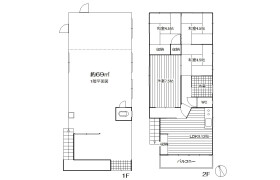 4LDK House in Sakuragawa - Itabashi-ku