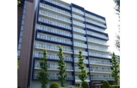 1DK Mansion in Kamimaezu - Nagoya-shi Naka-ku