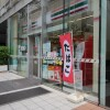 1R Apartment to Buy in Minato-ku Convenience Store
