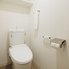 1K Serviced Apartment to Rent in Shibuya-ku Toilet
