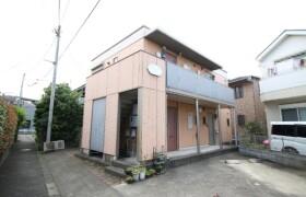 Whole Building {building type} in Yanokuchi - Inagi-shi