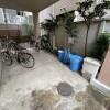1R Apartment to Rent in Arakawa-ku Common Area