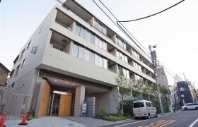 1DK Mansion in Sarugakucho - Shibuya-ku