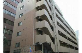 2DK Mansion in Nishigotanda - Shinagawa-ku
