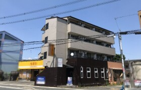 Whole Building {building type} in Kodo - Kyotanabe-shi