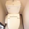 1LDK Apartment to Rent in Nikko-shi Toilet