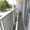 2DK Apartment to Rent in Hamamatsu-shi Kita-ku Interior