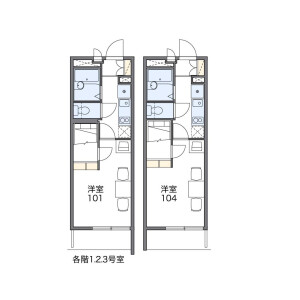 1K Mansion in Nakajimacho - Nagoya-shi Nakamura-ku Floorplan