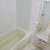 1LDK Apartment to Rent in Shinagawa-ku Shower