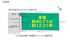 文京区 白山(2〜5丁目) 土地 {building type}