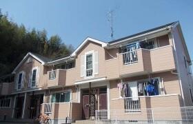 3LDK Apartment in Kitahassakucho - Yokohama-shi Midori-ku