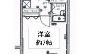 1K Mansion in Tomigaya - Shibuya-ku