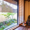 Whole Building Hotel/Ryokan to Buy in Kyoto-shi Higashiyama-ku Japanese Room