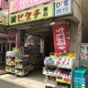 1R Apartment to Rent in Nakano-ku Drugstore