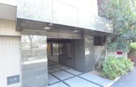 2DK Mansion in Nishihiranumacho - Yokohama-shi Nishi-ku