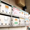 Whole Building Office to Buy in Tachikawa-shi Outside Space