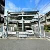 1K Apartment to Rent in Koto-ku Parking