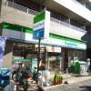 1LDK Apartment to Rent in Setagaya-ku Convenience Store