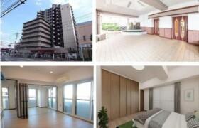 2LDK {building type} in Towa - Adachi-ku
