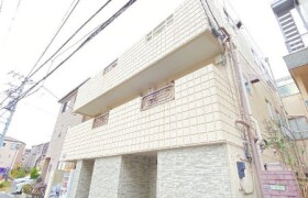 Whole Building {building type} in Machiya - Arakawa-ku