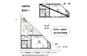 1R Apartment in Sumida - Sumida-ku